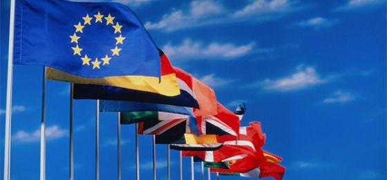 ЕС содействует работе над новыми технологиями, такими как блокчейн