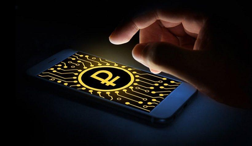 CryptoBank опередил ЦБ России в создании Крипторубля