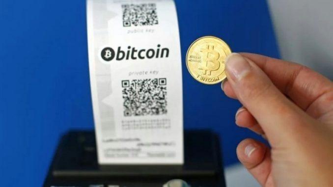 Bithumb установит в ресторанах терминалы для оплаты заказов криптовалютами