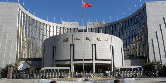 Глава китайского ЦБ не исключает возможности создания национальной цифровой валюты