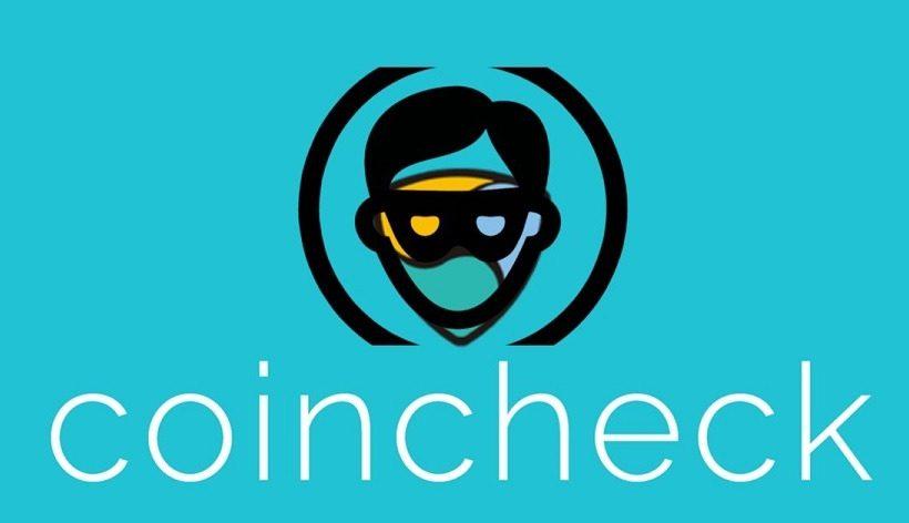 Coincheck выплатит $400 млн пострадавшим клиентам биржи