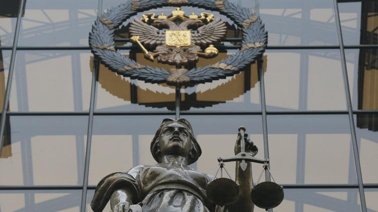 Верховный суд согласился определить статус сайтов о криптовалютах