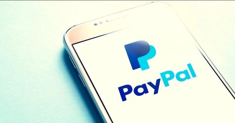 PayPal находится в поисках новой технологии для обработки криптоплатежей