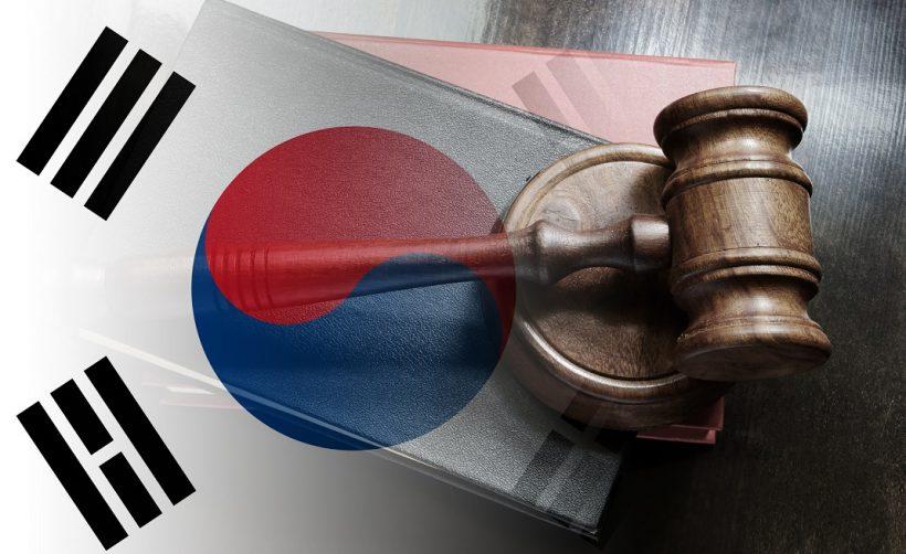 Южная Корея полностью закроет криптобиржи