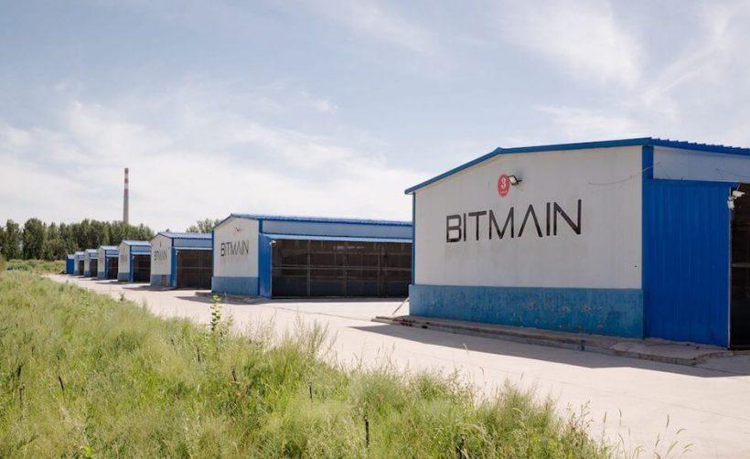 Bitmain намерен сжигать 12% комиссий, полученных от майнинга Bitcoin Cash