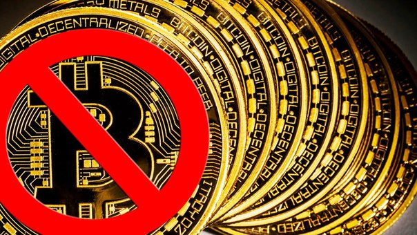 Reddit отключает функцию расчета в биткоинах
