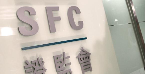SFC Гонконга предостерегла инвесторов от участия в ICO