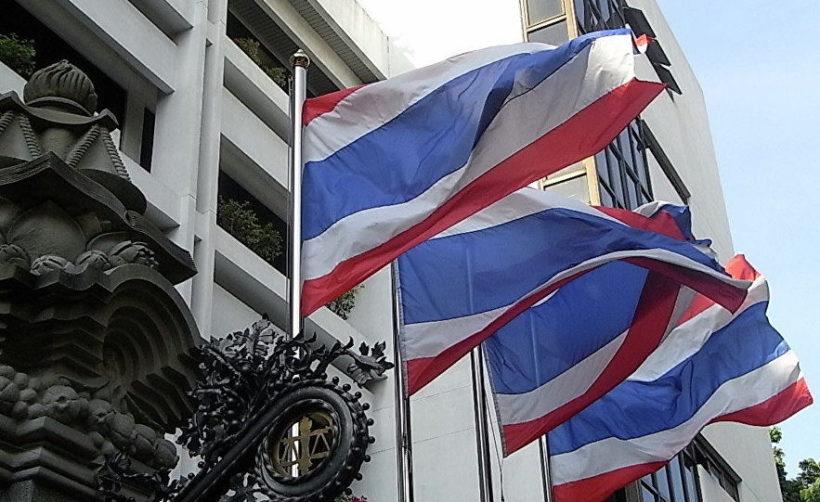Таиланд утверждает законопроект по регулированию криптовалюты