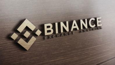 Binance добавила поддержку новых торговых пар с Cardano: ADA дорожает