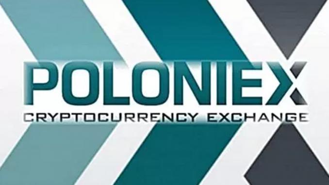 Poloniex сообщает о проблемах с доступом пользователей к аккаунтам