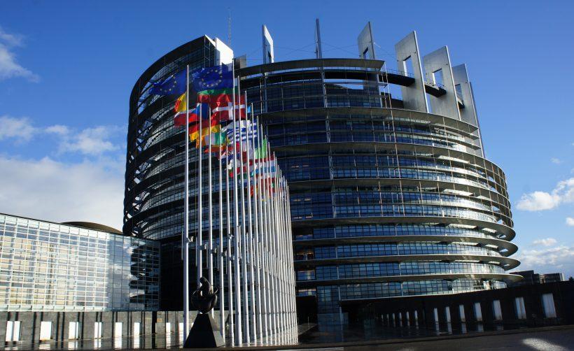 Европейский парламент утвердил пакет новых мер по борьбе с отмыванием средств в странах ЕС