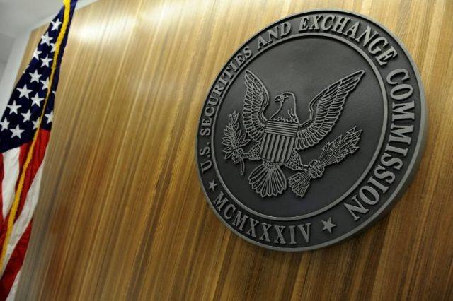 SEC: криптобиржи, имеющие дело с токенами ценных бумаг, должны быть зарегистрированы