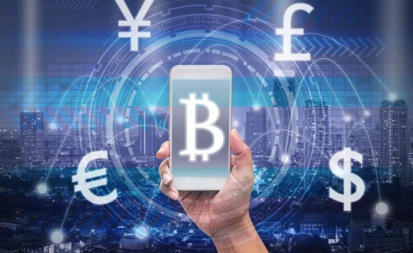 Мобильная программа Circle Invest для продажи и покупки криптовалют теперь доступна всем желающим