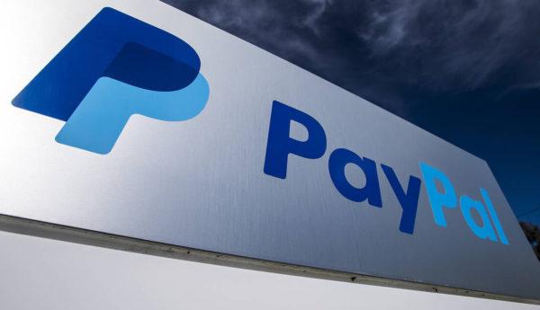Пятая часть клиентов  PayPal попробовала торговать биткоином