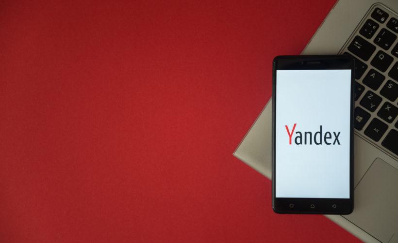 Яндекс перестает публиковать криптовалютную рекламу