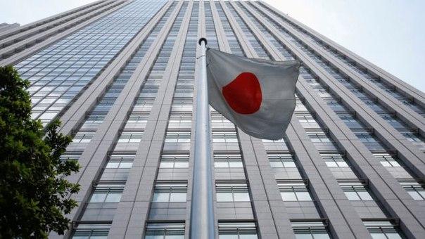 В Японии закрылись еще две крупные биржи