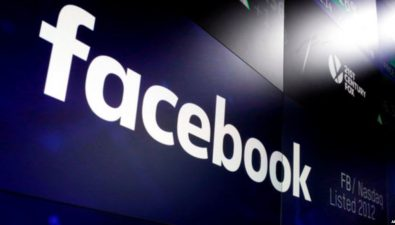 Facebook ищет коммерческого консультанта для продвижения блокчейн-инициатив