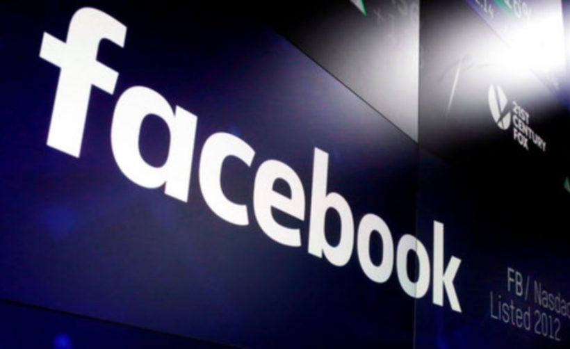 Facebook рассматривает возможность запуска собственной криптовалюты