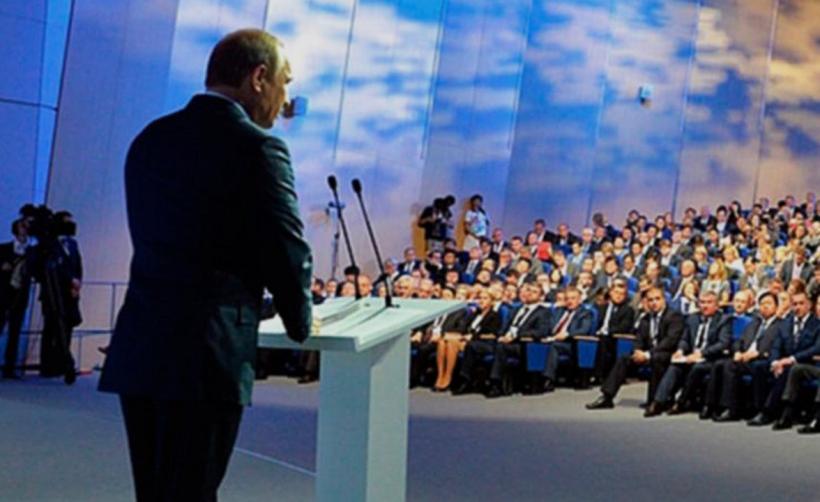 """4 августа в Москве состоится """"Цифровой Экономический Форум"""""""
