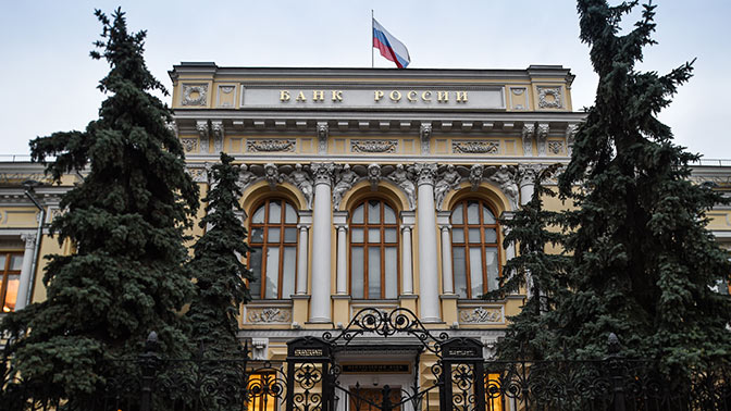 ЦБ РФ считает криптовалюты потенциальным источником отмывания средств