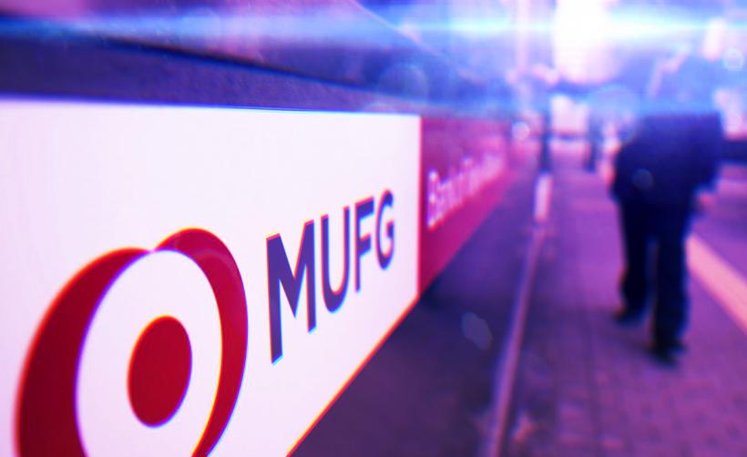 Mitsubishi UFJ Financial Group выпустит собственную криптовалюту в начале 2019