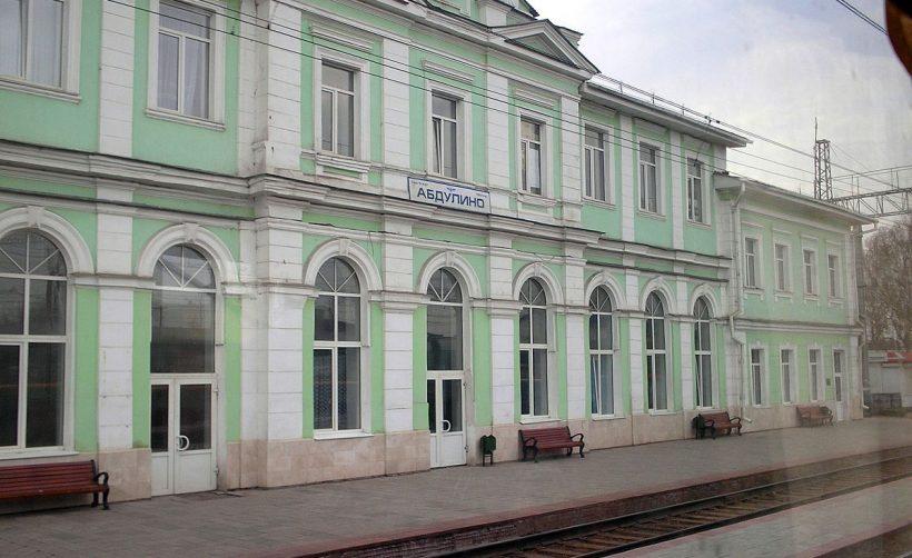 В Оренбургской области школьник продал вирус за биткоины