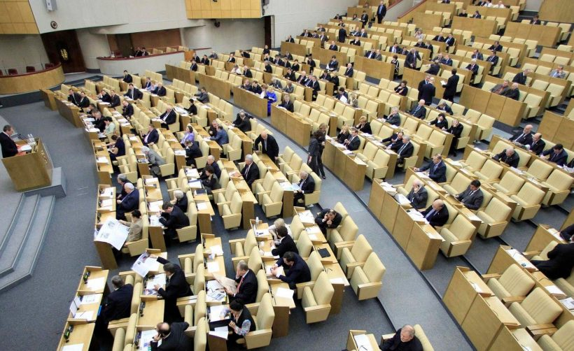 Госдума РФ приняла в первом чтении законопроект «О цифровых финансовых активах»