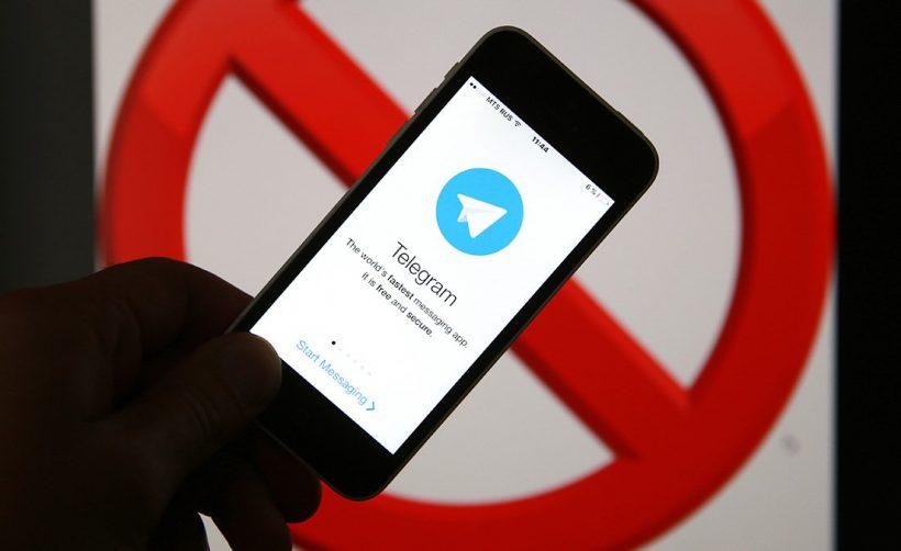 Telegram обжалует решение суда о блокировке