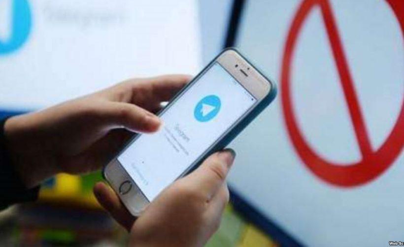 Мосгорсуд заявил, что решение о блокировке Telegram не вступило в силу