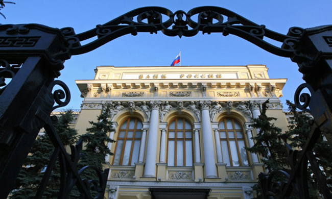 ЦБ России может пересмотреть статус криптовалют в стране