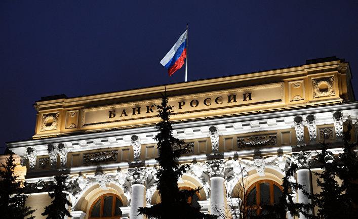 ЦБ России: криптовалюты не угрожают финансовой стабильности страны