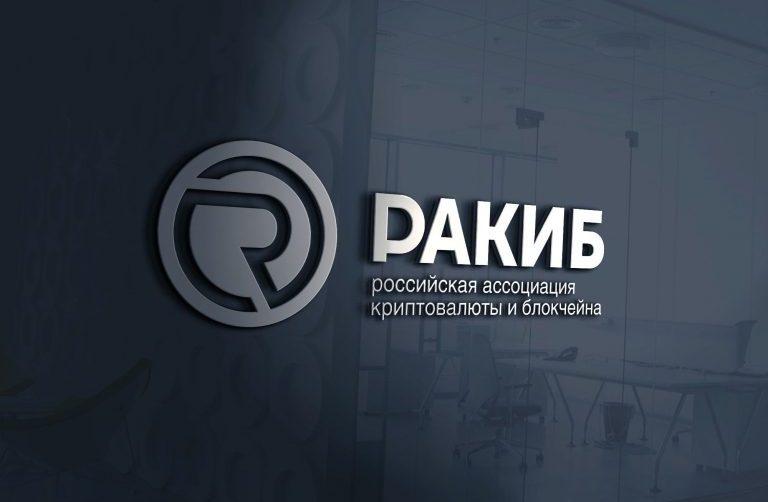 В России хотят создать комитет по трейдингу