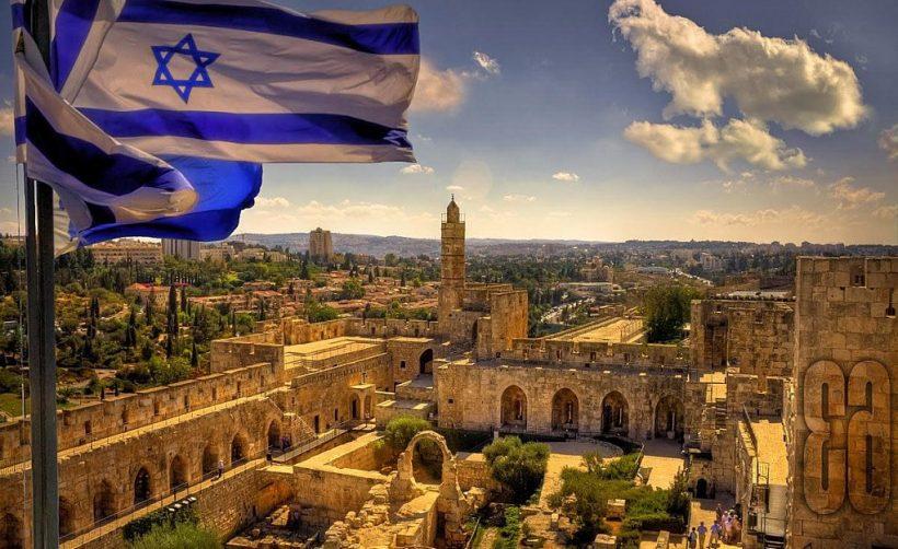 Израиль делает серьезный шаг в регуляции криптовалют