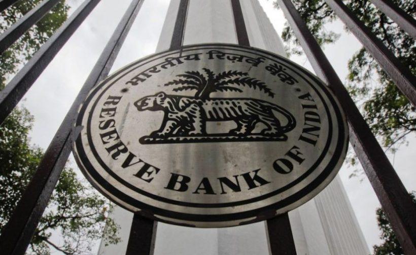 Верховный суд Индии отклонил заявку на запрет RBI