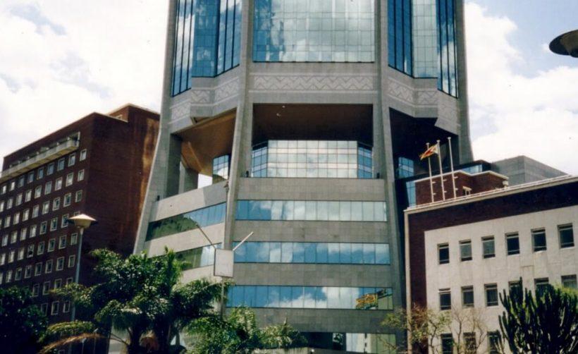 Резервный банк Зимбабве ввел запрет на криптовалюту