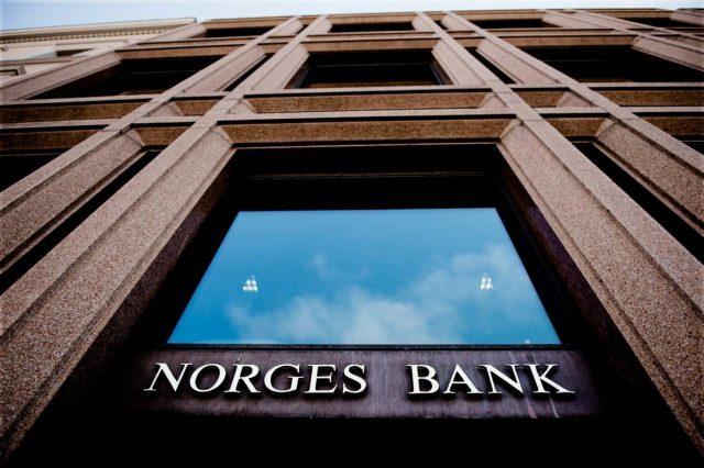 ЦБ Норвегии рассматривает вопрос выпуска собственной криптовалюты