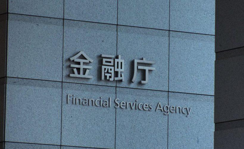 Япония может запретить торги анонимными криптовалютами
