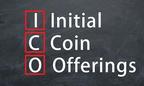 Как провести успешное ICO?