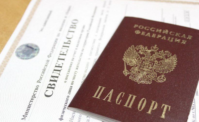 Российских криптоинвесторов будут идентифицировать по паспорту и ИНН