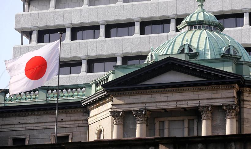 FSA Японии представил программу по регулированию криптовалютных бирж