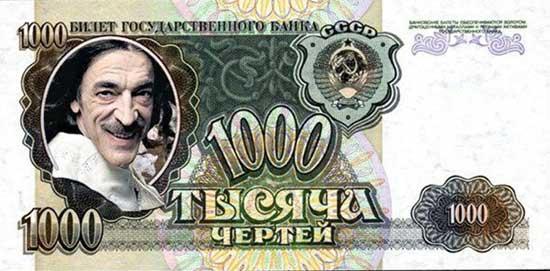 В Москве ограблен криптомат