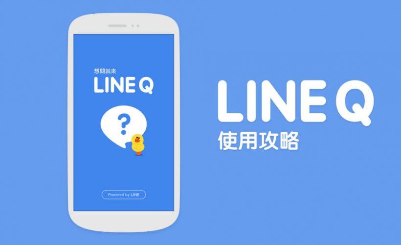 Японская Line Corp. планирует запустить собственную криптовалюту