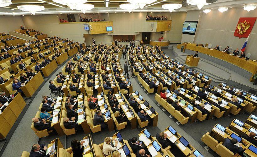 В Гражданскомкодексе РФ появится понятие криптовалютыи условия ее использования