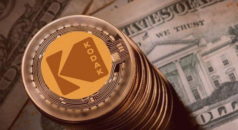 KODAKCoin начинает привлекать инвестиции