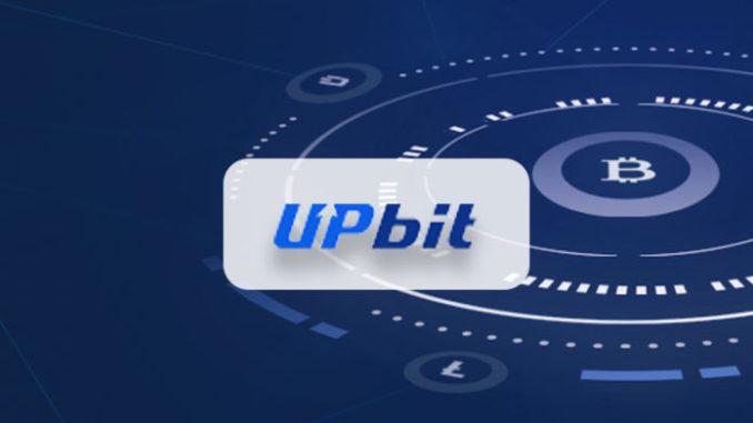 Upbit подозревают в мошенничестве