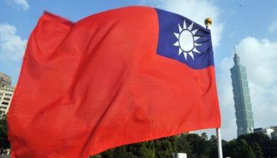 Тайвань не намерен препятствовать развитию криптоиндустрии