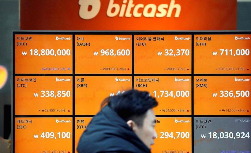 Южнокорейская биржа Bithumb подверглась взлому и потеряла 30 млн. долларов
