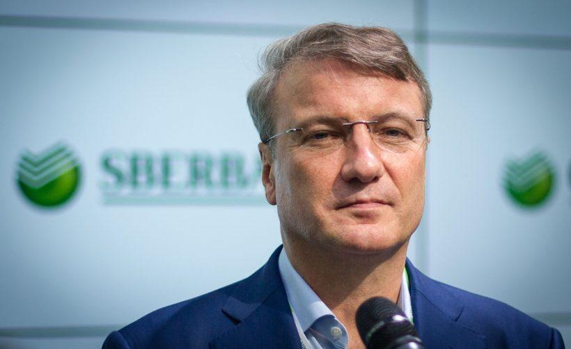 Герман Греф: не рекомендую инвестировать в криптовалюту людям, которые не любят играть в казино
