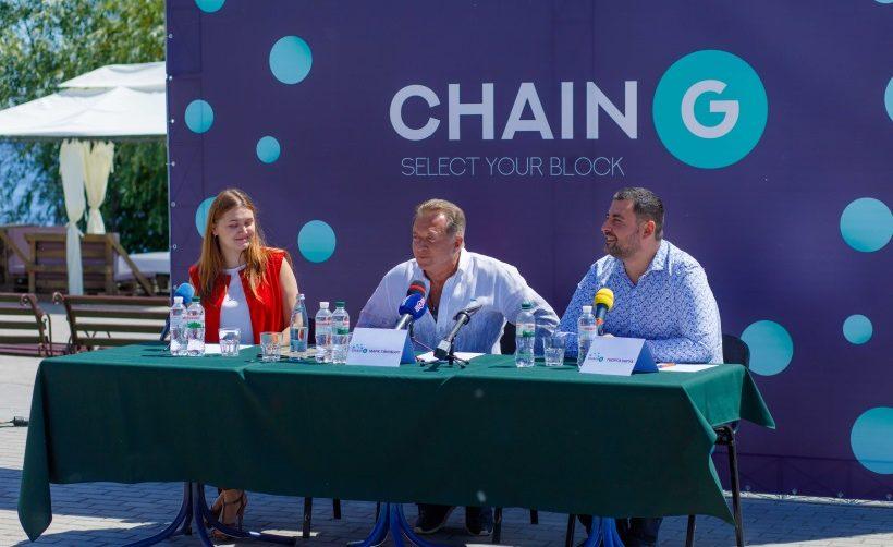 Анонсирован первый украинский блокчейн-фестиваль