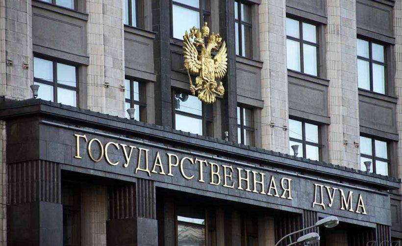 Госдума ввела штрафы для поисковиков за выдачу ссылок на запрещенные сайты